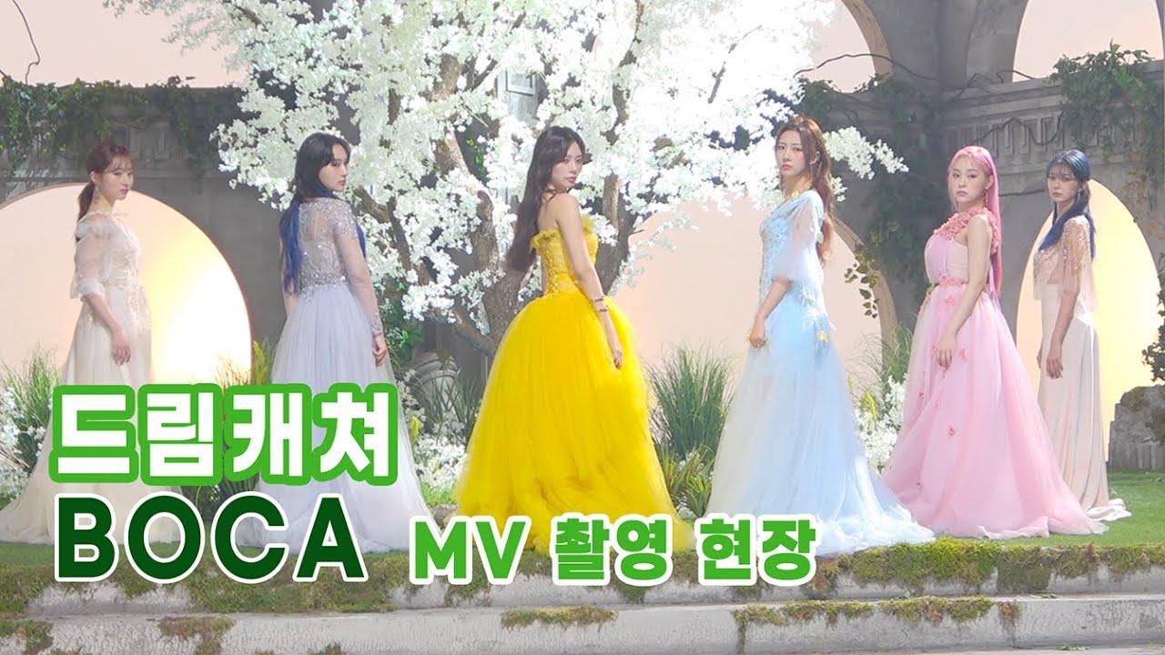 Download (ENG) Dreamcatcher(드림캐쳐) 'BOCA' MV Making Film