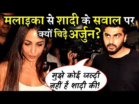 Arjun Kapoor Finally Openly Speaks About His Marriage With Malaika Arora!