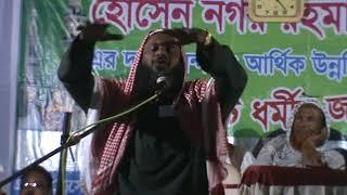 Nur Mohammad SahevHossainnagar Rahmania Madrasah Jalsah