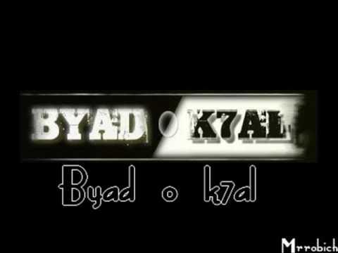 byad o k7al
