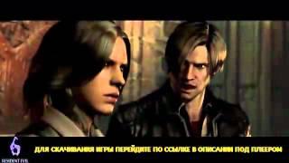 Resident Evil 6 скачать торрент