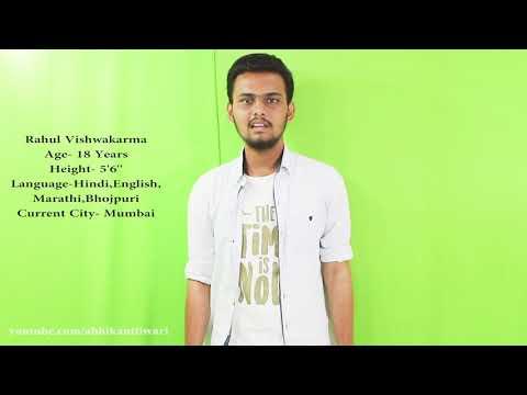 Rahul Vishwakarma |  Intro @ Abhikant Artists Agency (AAA) |