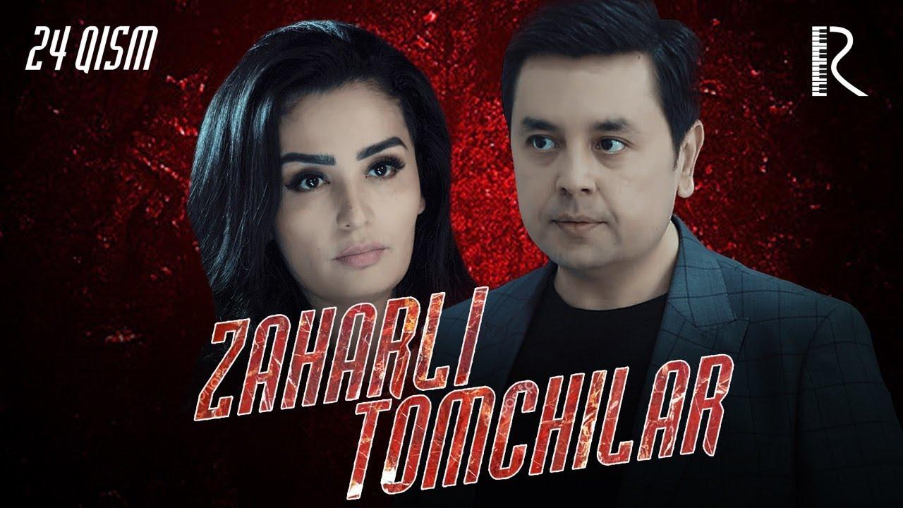 Zaharli tomchilar (o'zbek serial) | Захарли томчилар (узбек сериал) 24-qism #UydaQoling