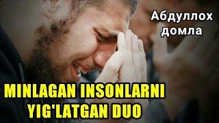 Minglagan insonlarni yig'latgan duo - Abdulloh domla