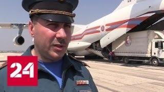 Сирия возвращается к миру: МЧС доставила в пострадавшие от боевиков районы гумпомощь - Россия 24