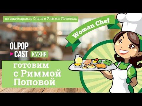 Кухня - Запеканка с брокколи и цветной капустой