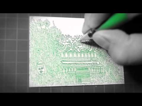 """Saudi Arabia"" drawing by Daisuke Okamoto"
