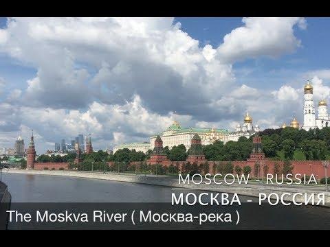 МОСКВА - РОССИЯ - MOSCOW - RUSSIA