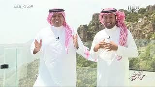 عبدالله الشهري وفهد بن جليد في تغطية مباشرة لعيد الفطر من السودة في عسير