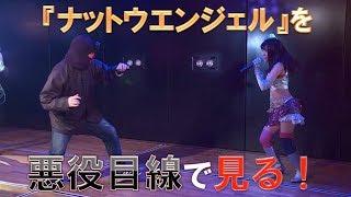 牧野アンナ さんプロデュース「ヤバイよ!ついて来れんのか?!」公演の...