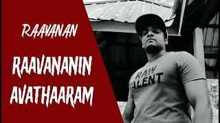 Raavanan Raavananin Avathaaram.mp3