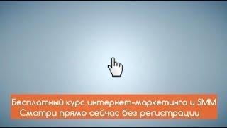 видео Российское SEO востребовано за границей