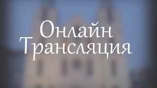 4.06.2015 Разбор Слова.