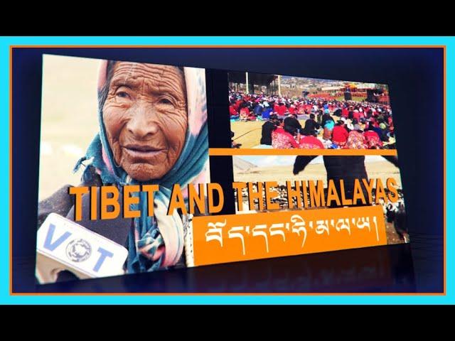 Tibet and the Himalayas: Journey to Tibet, Ladakh-Tibet Relations