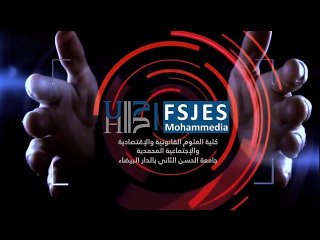 الإجراءات الوقائية المتخذة للحماية من الوباء أثناء اجتياز امتحانات الدورة الربيعية 2020 _ FSJESM