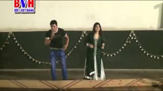 pashto new song 2015 da owaya janana