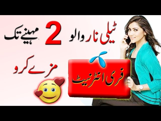 Telenor Free Internet for 2 Months new 2018  || by Everything Online