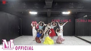 """MOMOLAND(모모랜드) - """"BAAM"""" Special Video2 (Thank you for Merry)"""