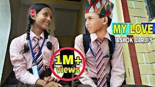 Ashok Darji Love Story |Short Nepali Movie |Ashok Darji