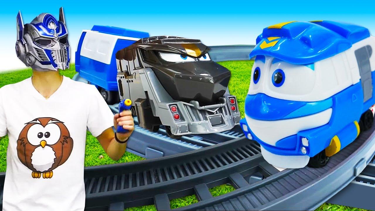 Видео про Роботы-поезда игрушки. Дюк похитил вагоны Кея ...