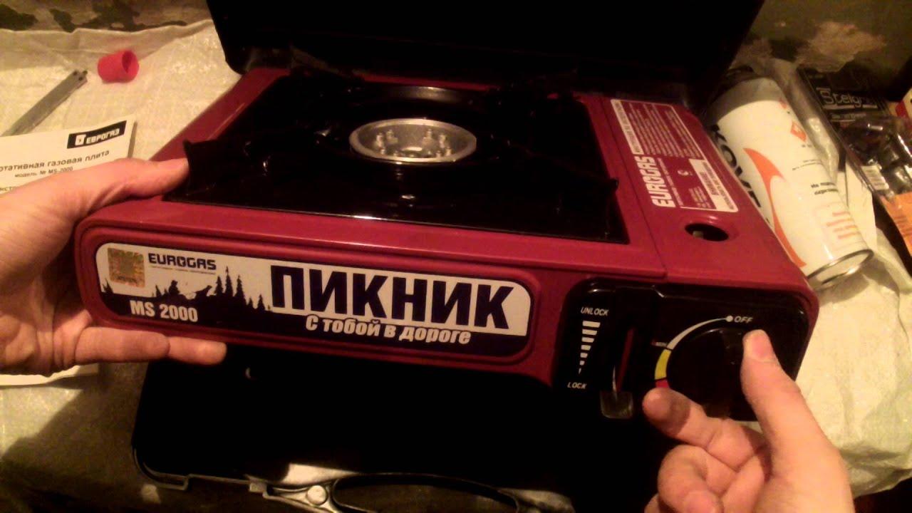 Газовые горелки в новосибирске. Купить газовую, бензиновую горелку, туристическую,. Купить · плита газовая namilux na-161 2w с переходником.