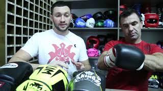как выбрать боксерские перчатки для бокса, груши или мешка боксерского