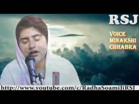 Download Radha Soami shabad 2018 || मै नीवी मेरा सतगुरु ऊँचा || MAI NIVI MERA SATGURU UNCHA