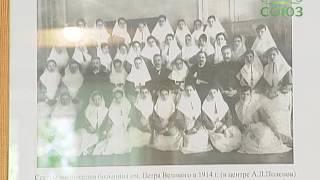 Добровольцы Православной службы «Милосердие» прошли курсы медицинских сестер по уходу за больными