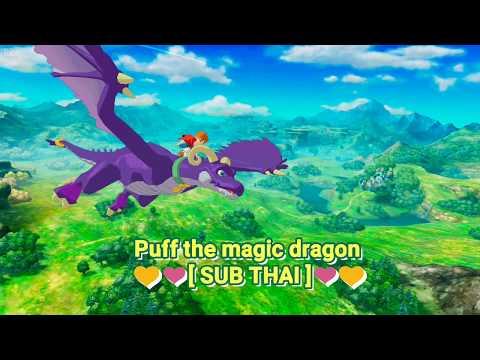 [แปลไทย]Puff the magic dragon - Peter Paul&Mary