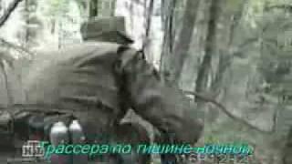 Каскад - А у разведчика судьба порой..