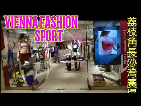 VIENNA FASHION-SPORT