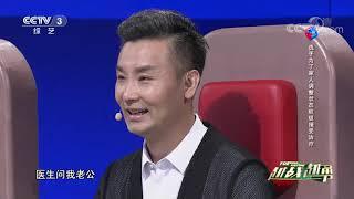 [越战越勇]选手喻妍的精彩表现  CCTV综艺 - YouTube