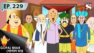 Gopal Bhar (Bangla) - গোপাল ভার (Bengali) - Ep 229 - Rajjyotishir Shikkha