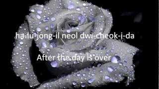 "Double K ""Black Tears"" feat. (ALI) - Lyrics eng subs (romanization)"