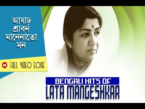 Download Bengali Hits Of Lata Mangeshkar
