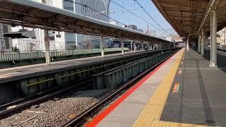 【9両で高速通過】E257系2000番台NA-04編成踊り子15号伊豆急下田行き、戸塚駅通過。