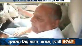 Opposition slams Haryana Minister OP Dhankar remark over farmers - India TV