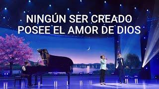 Música cristiana 2020 | Ningún ser creado posee el amor de Dios