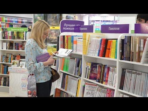 Итоги 2016: книжный рынок в России восстанавливается (новости)