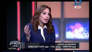 كلام تاني مع رشا نبيل|حوار الدكتور محمد المهدى عن انواع الأمهات