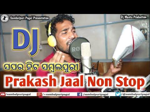 Prakash Jaal NON STOP | Sambalpuri Super Hit Dj Remix Songs