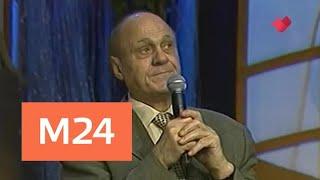 """""""Тайны кино"""": """"Розыгрыш """" - Москва 24"""