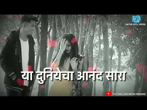 Rani Tula Banun Thevin
