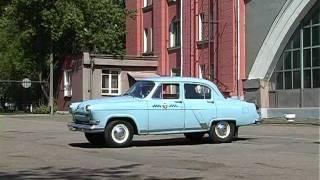 """Тест-драйв ГАЗ-21 Т """"такси"""""""