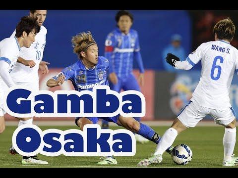 Gamba Osaka Soccer Match