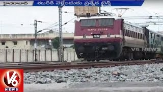 SCR Ready to Run 132 special Trains for Sabarimala | V6 News