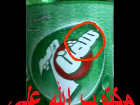 meaning of 7up