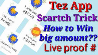 Tez app trick 100% big scratch card || 🔴live proof #