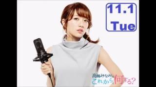漢字の勉強のおもしろさ、漢検受験のヒケツ」 ゲスト:女優 宮崎美子 明...