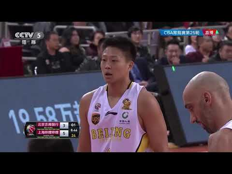 1/6/18 BeiKong VS Shanghai Sharks